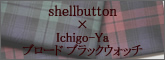 shellbutton��