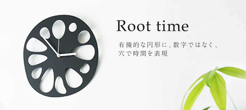 root time