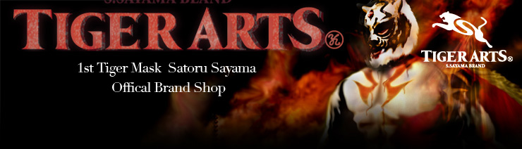 TIGER ARTS OFFICAL SHOP