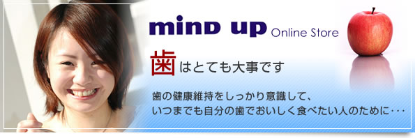 mind up Online store