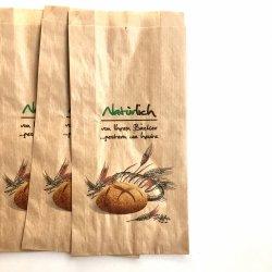 ドイツ/パン屋さんの袋【Naturlich】