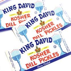 USA/デッドストック/ KING DAVID/ピクルス瓶詰ラベル