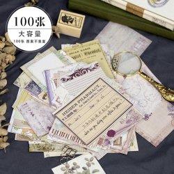 YUXIAN/ノートペーパー/100ピース