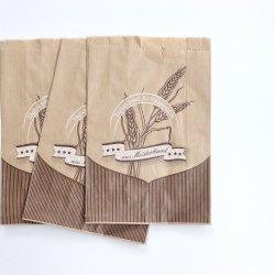 ドイツ/パン屋さんの袋【Taglich frisch aus Meisterhand】