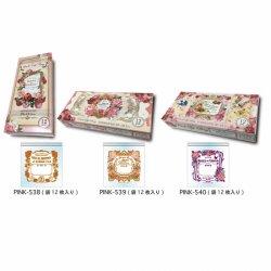 アンティーク/ジッパー付き保存袋/PINK-538