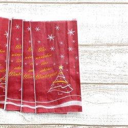 ドイツの紙袋【クリスマスツリー】