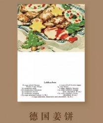 MGZC/クリスマスRecipeメモ