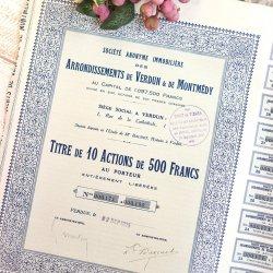 フランスアンティーク/1925年代クーポン付き株券
