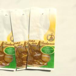 ドイツのパン屋さんの袋【frische Backwaren】