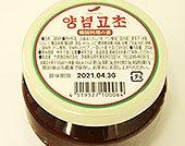 竹原 朝鮮料理の素(ヤンニン)250g
