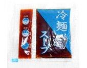三栄冷麺スープ・辛味たれ付36g 70円