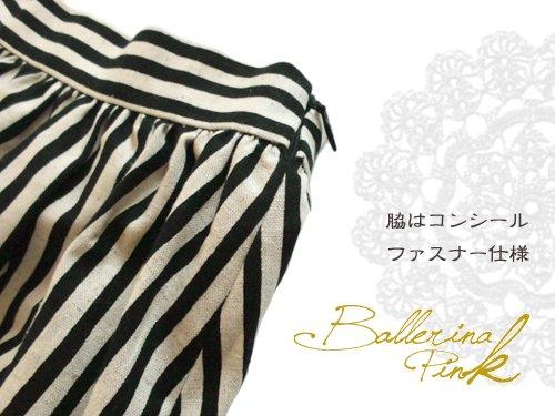 Ballerina Pink(バレリーナピンク)リネンキャンバスストライプ ギャザースカートの商品写真4