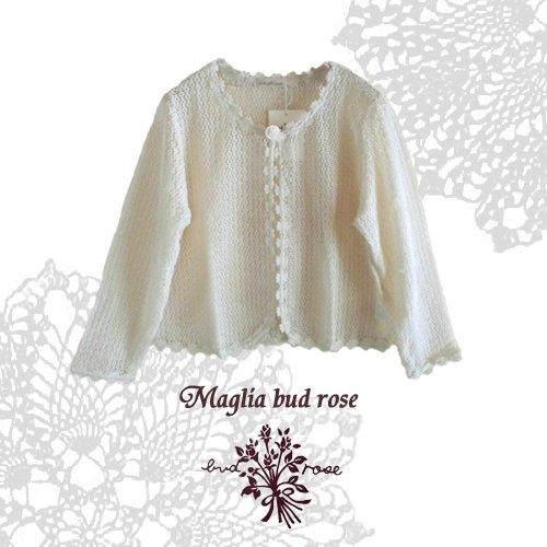 Maglia bud rose(マーリア バドローズ)サークルケミカル バラボタンボレロ 生成りの商品写真です