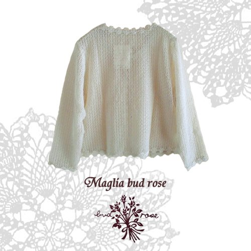 Maglia bud rose(マーリア バドローズ)サークルケミカル バラボタンボレロ 生成りの商品写真2