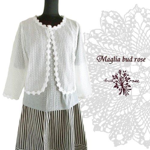 Maglia bud rose(マーリア バドローズ)サークルケミカル バラボタンボレロ 生成りの商品写真3