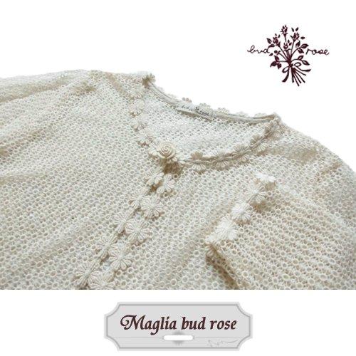 Maglia bud rose(マーリア バドローズ)サークルケミカル バラボタンボレロ 生成りの商品写真4