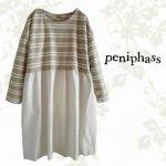 Peniphass(ペニファス) ボーダージャガードワンピース