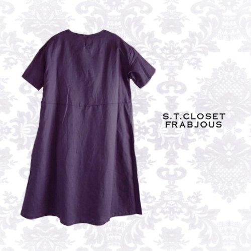s.t.closet frabjous(エスティークローゼット フラビシャス) プリーツワンピース の商品写真2