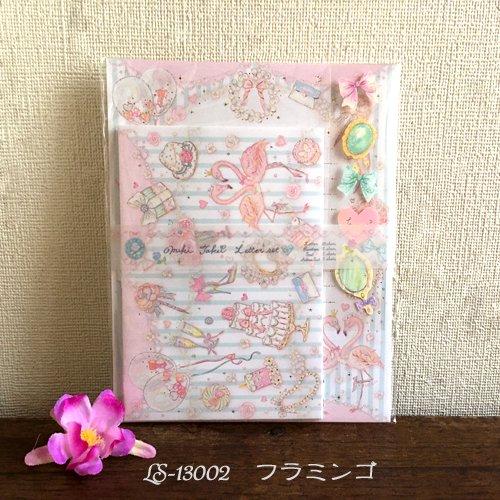 Clothes-Pin(クローズピン) たけいみきシリーズ レターセットの商品写真5