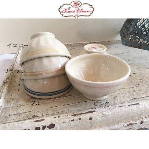 Le Grand Chemin(グランシュマン) BOL MINIATURE/ライン5色 ボル・ミニアチュア カフェオレボウル ミニチュアボウル 陶器の商品写真です