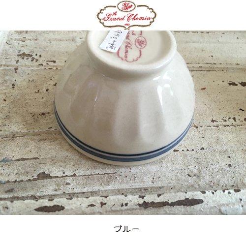 Le Grand Chemin(グランシュマン) BOL MINIATURE/ライン5色 ボル・ミニアチュア カフェオレボウル ミニチュアボウル 陶器の商品写真2