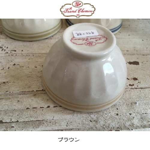 Le Grand Chemin(グランシュマン) BOL MINIATURE/ライン5色 ボル・ミニアチュア カフェオレボウル ミニチュアボウル 陶器の商品写真4
