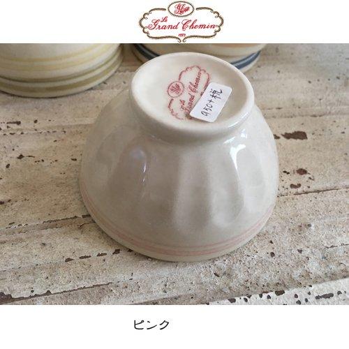 Le Grand Chemin(グランシュマン) BOL MINIATURE/ライン5色 ボル・ミニアチュア カフェオレボウル ミニチュアボウル 陶器の商品写真5
