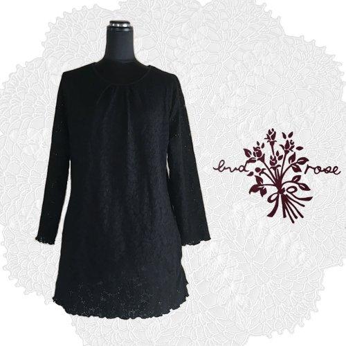 Maglia bud rose(マーリア バドローズ)ニットレースチュニックの商品写真3