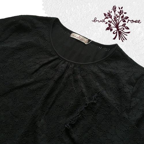 Maglia bud rose(マーリア バドローズ)ニットレースチュニックの商品写真4