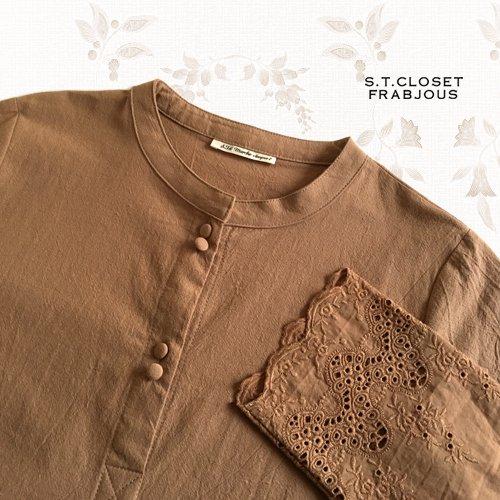 s.t.c marche(エスティークローゼットマルシェ)コットン カットワーク袖ワンピースの商品写真4
