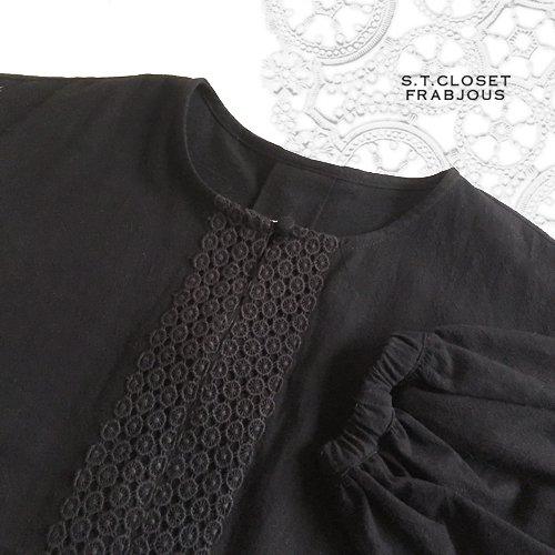 s.t.closet frabjous(エスティークローゼットフラビシャス) シトロンレースワンピースの商品写真4