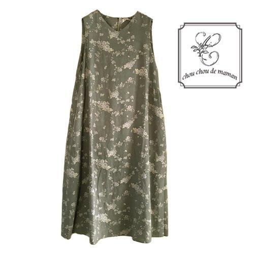 chou chou de maman(シュシュドママン)フルールドデイジー ドレスの商品写真です