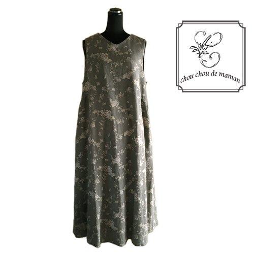 chou chou de maman(シュシュドママン)フルールドデイジー ドレスの商品写真3