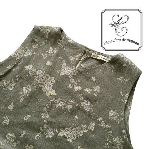 chou chou de maman(シュシュドママン)フルールドデイジー ドレスの商品写真4