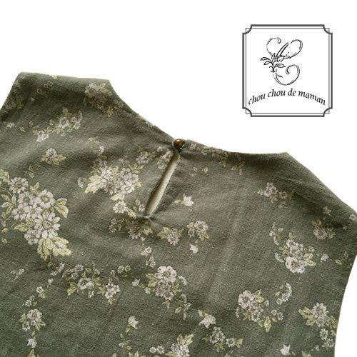 chou chou de maman(シュシュドママン)フルールドデイジー ドレスの商品写真6