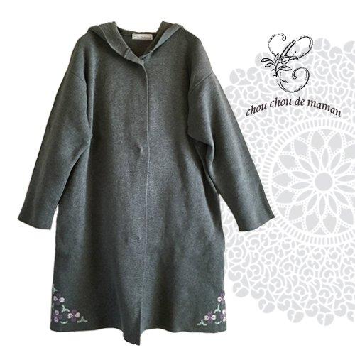 chou chou de maman(シュシュドママン)クロス刺繍 ニットコートの商品写真です