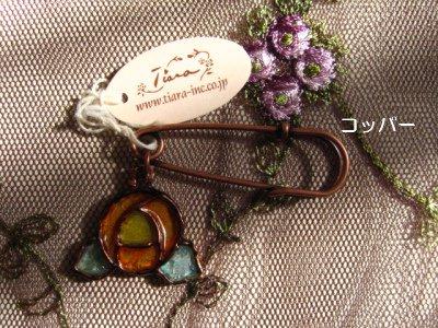 ティアラ(シュシュドママン) ステンドアクセ ローズブローチの商品写真3