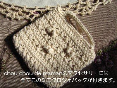 ティアラ(シュシュドママン) グランドローズ ネックレスの商品写真4
