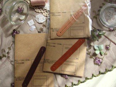 ティアラ 革の手作りキット ポケット口Sの商品写真です