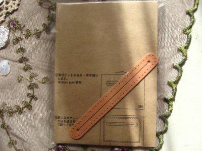 ティアラ 革の手作りキット ポケット口Sの商品写真2