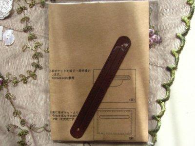 ティアラ 革の手作りキット ポケット口Sの商品写真4