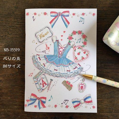 Clothes-Pin(クローズピン) たけいみきシリーズ B6ノートの商品写真2