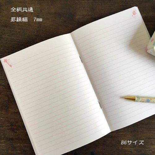 Clothes-Pin(クローズピン) たけいみきシリーズ B6ノートの商品写真4