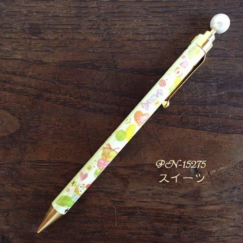 Clothes-Pin(クローズピン) たけいみきシリーズ シャープペンの商品写真7