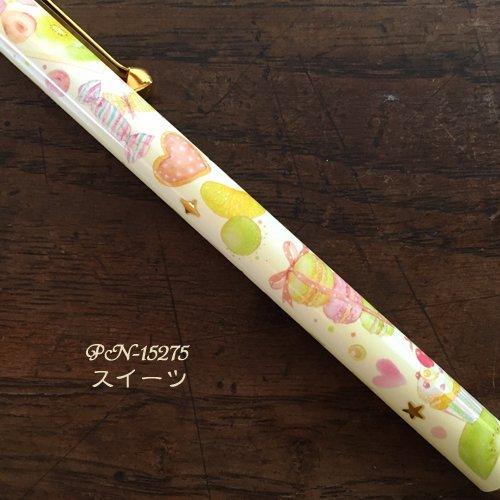 Clothes-Pin(クローズピン) たけいみきシリーズ シャープペンの商品写真8
