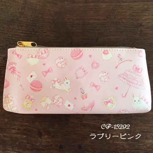 Clothes-Pin(クローズピン) たけいみきシリーズ ペンポーチの商品写真4