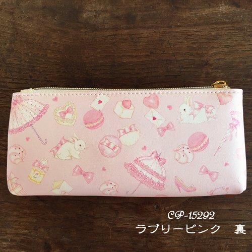 Clothes-Pin(クローズピン) たけいみきシリーズ ペンポーチの商品写真5