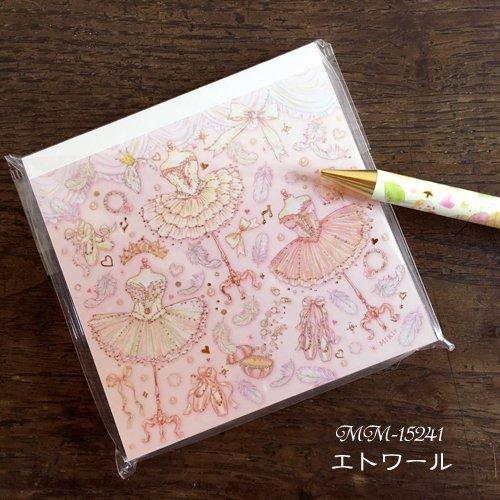 Clothes-Pin(クローズピン) たけいみきシリーズ メモパッドの商品写真2