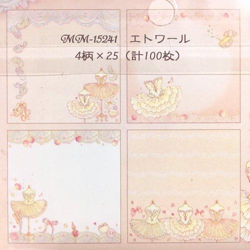 Clothes-Pin(クローズピン) たけいみきシリーズ メモパッドの商品写真5
