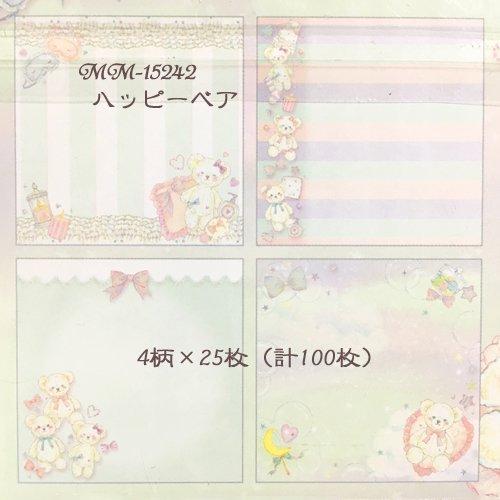 Clothes-Pin(クローズピン) たけいみきシリーズ メモパッドの商品写真9